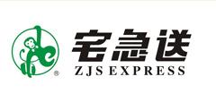 zhaijisong